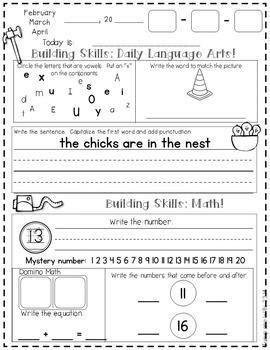 Calendar Building Skills:  NO PREP Daily Language & Math Practice Bundle Unit 3