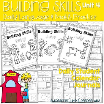 Calendar Building Skills:  NO PREP Daily Language & Math Practice Bundle Unit 4