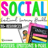Social Skills Activities - Bundle - Social Emotional Learning