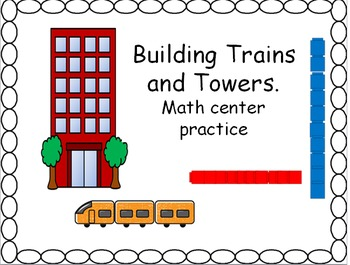 Building Trains and Towers Math Center Practice and Game