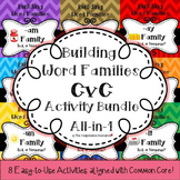Building Word Families: Real or Nonsense? CvC BUNDLE!