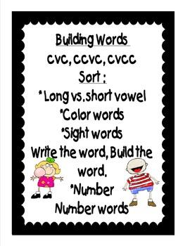Phonics, Building Words, Word Work