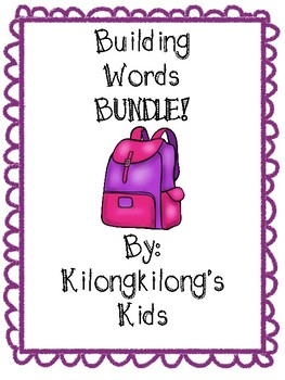 Building Words - BUNDLE