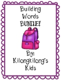 Building Words - BUNDLE