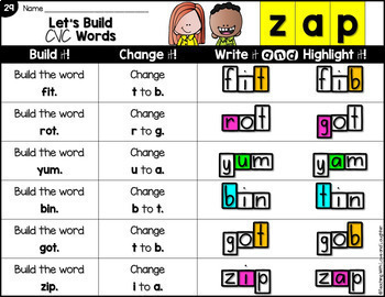 Building Words Bundle Part 1
