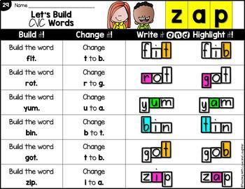 Building Words Bundle Part 1