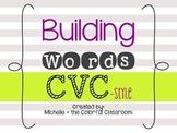 Building Words {{CVC}} Center Activities