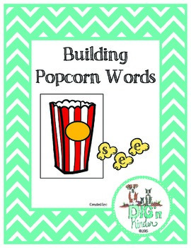 Building Words - English Sight Words