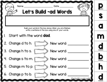 Building Words FREEBIE {Word Families Edition}
