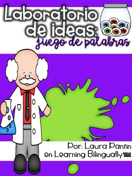 Building Words Game in Spanish- Mad Scientist Theme