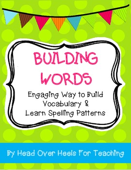 Building Words {Hands on Word Building Activity}