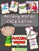 Building Words: MEGA PACK - Includes CVC, CVCe, and Long Vowel Activity Cards