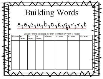 Building Words Pack