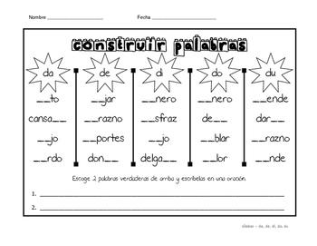 Building Words Spanish - Construir palabras2