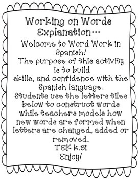 Building Words Spanish Kinder Edition Letters: m, e, o, i, s, a
