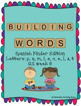 Building Words Spanish Kinder Edition Letters: p, a, m, i,