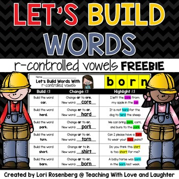 Building Words With r-Controlled Vowels FREEBIE
