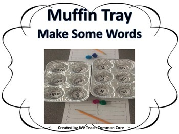 Building Words with Short and Long Vowels Work Work Daily 5 Literacy Station