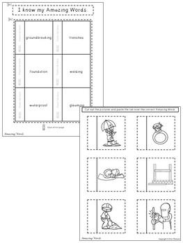 Building with Dad Interactive Notebook ~ Reading Street Kindergarten