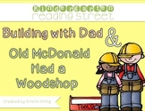 """Building with Dad"" and ""Old MacDonald Had a Woodshop"""
