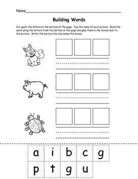 building making words kindergarten and first grade by kindergarten dayz. Black Bedroom Furniture Sets. Home Design Ideas