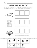 Building/Making Words- Short Vowels- Kindergarten and First Grade