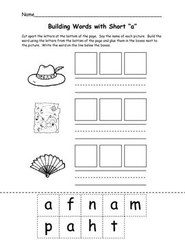 Building/Making Words- Short Vowels- Kindergarten and First Grade