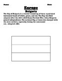 Bulgaria Flag Worksheet