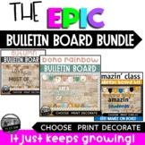 Bulletin Board Bundle ll The Epic Growing Bulletin Board B