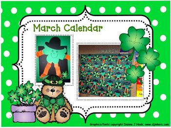 Bulletin Board Calendar: Creative Monthly Student Art Display-March