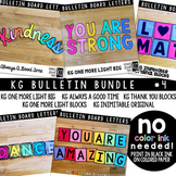 Bulletin Board Letters Bundle #4 KG Fonts