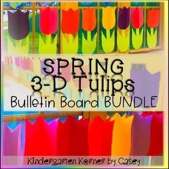Bulletin Board MEGA Bundle - 10 Sets for the ENTIRE YEAR!  K 1 2 3