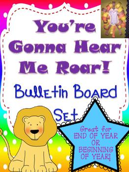 Back to School (Beginning of Year) Bulletin Board Set