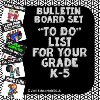 """Back to School Bulletin Board Set """"To Do"""" List for Your Grade"""
