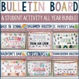 Bulletin Board & Student Activity Bundle | Seasonal Bullet