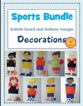 Bulletin Board and Classroom Decorations Sports Bundle