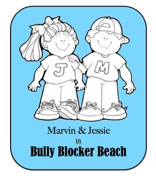 Bully Prevention Skit - Bully Blocker Beach