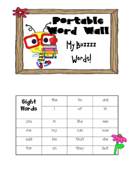 Bumble Bee Themed Word Wall - Student's Personal Word Wall