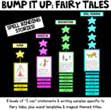 Bump It Up Wall: Fairytale Version