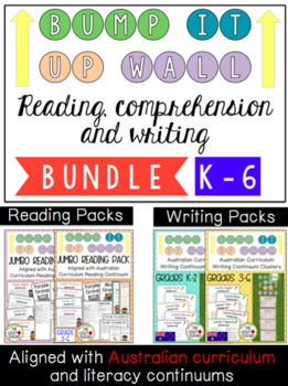 Bump it Up Wall *Reading, Comprehension and Writing* MEGA Bundle K-6