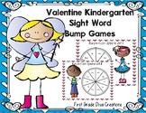 Valentine Themed Printable Sight Word Game for Kindergarten