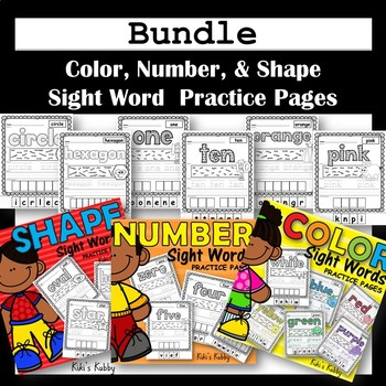 Color, Number, and Shape Sight Words Practice Pages