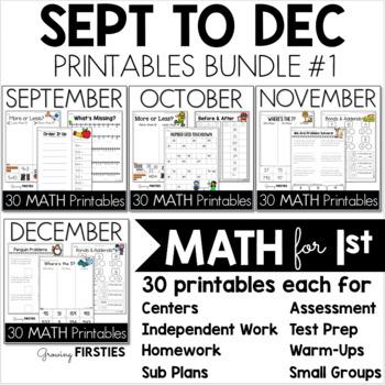 Bundle 1 - Common Core Crunch MATH September to December - CCSS Printables