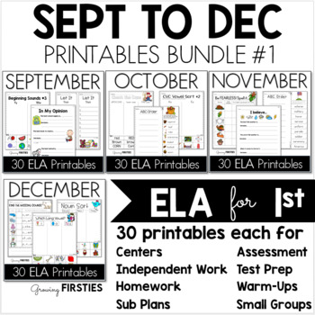 September to December Printables - ELA CCSS Common Core Crunch
