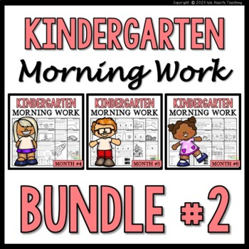 Bundle #2 Morning Work: Kindergarten Morning Work