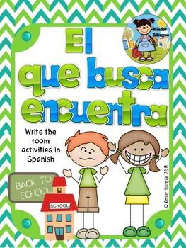 Bundle 1.utiles escolares