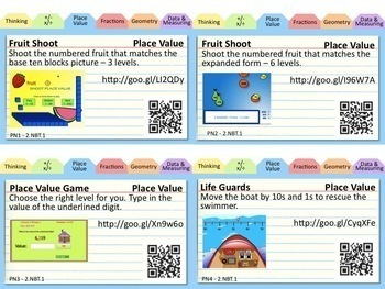 Bundle: 2nd-3rd grade Computer Center Math Cards to over 100 online games