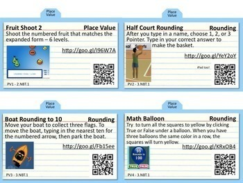 Bundle 2nd to 4th grade Computer Center Math Cards to over 100 online games