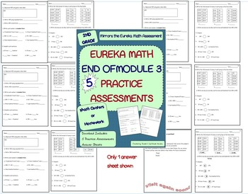 Bundle! 2nd Grade Eureka Math End of Unit Practice Assessments for ALL Modules