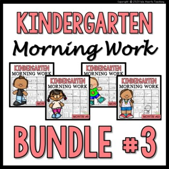 Bundle #3 Morning Work: Kindergarten Morning Work